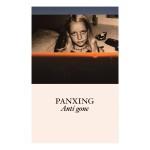 PANXING