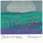 Satomimagae